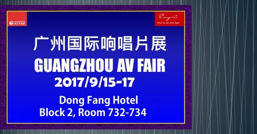 Cayin Guangzhou AV Fair 2017.jpg