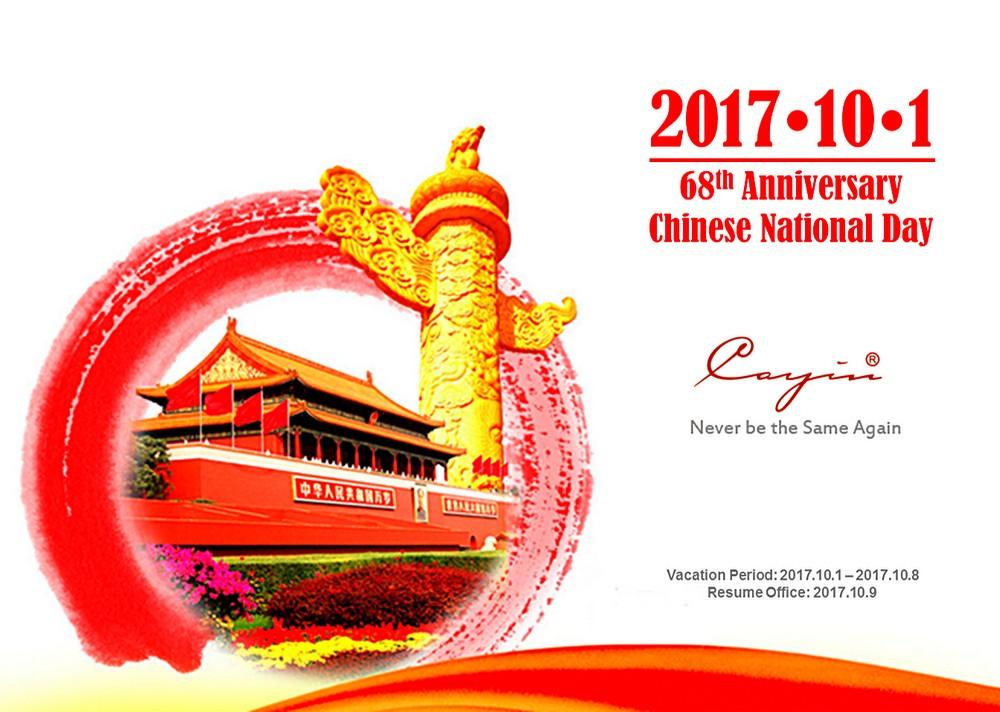 National Day 2017.jpg