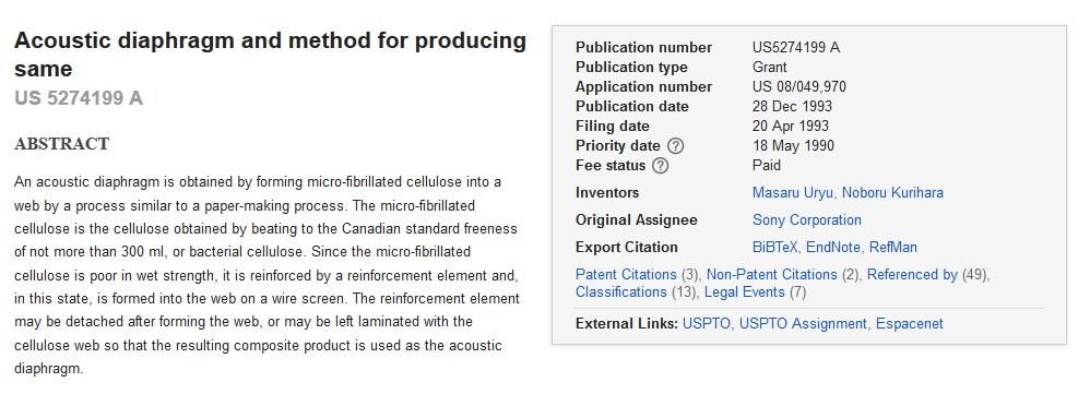 biocellsonypatent.jpg