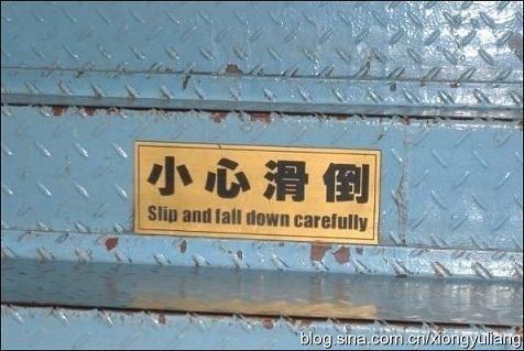 Chinglish.jpg