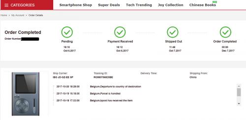 My Joybuy Order.png