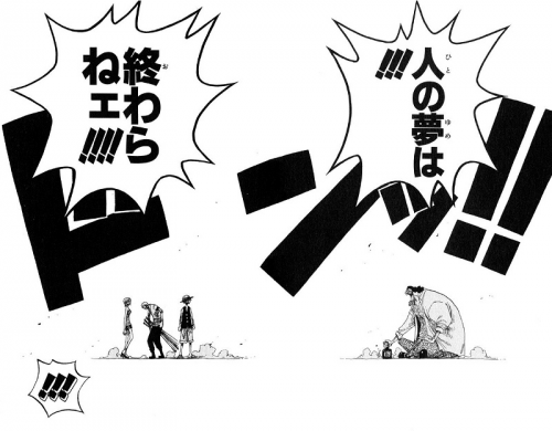 Teach_Encourages_Luffy.png