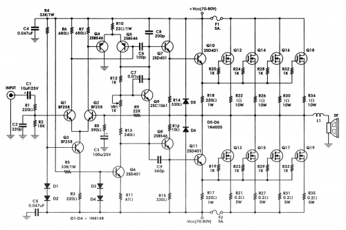 Rangkaian 400W MOSFET  Amplifier.png
