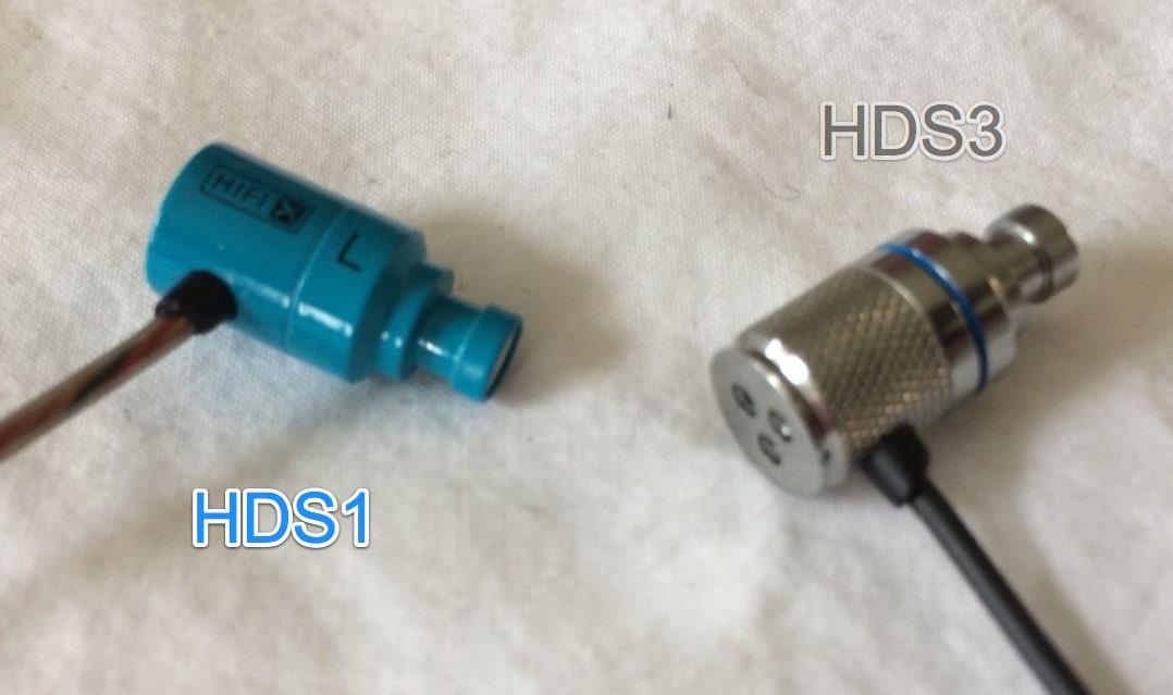 HDS.jpg