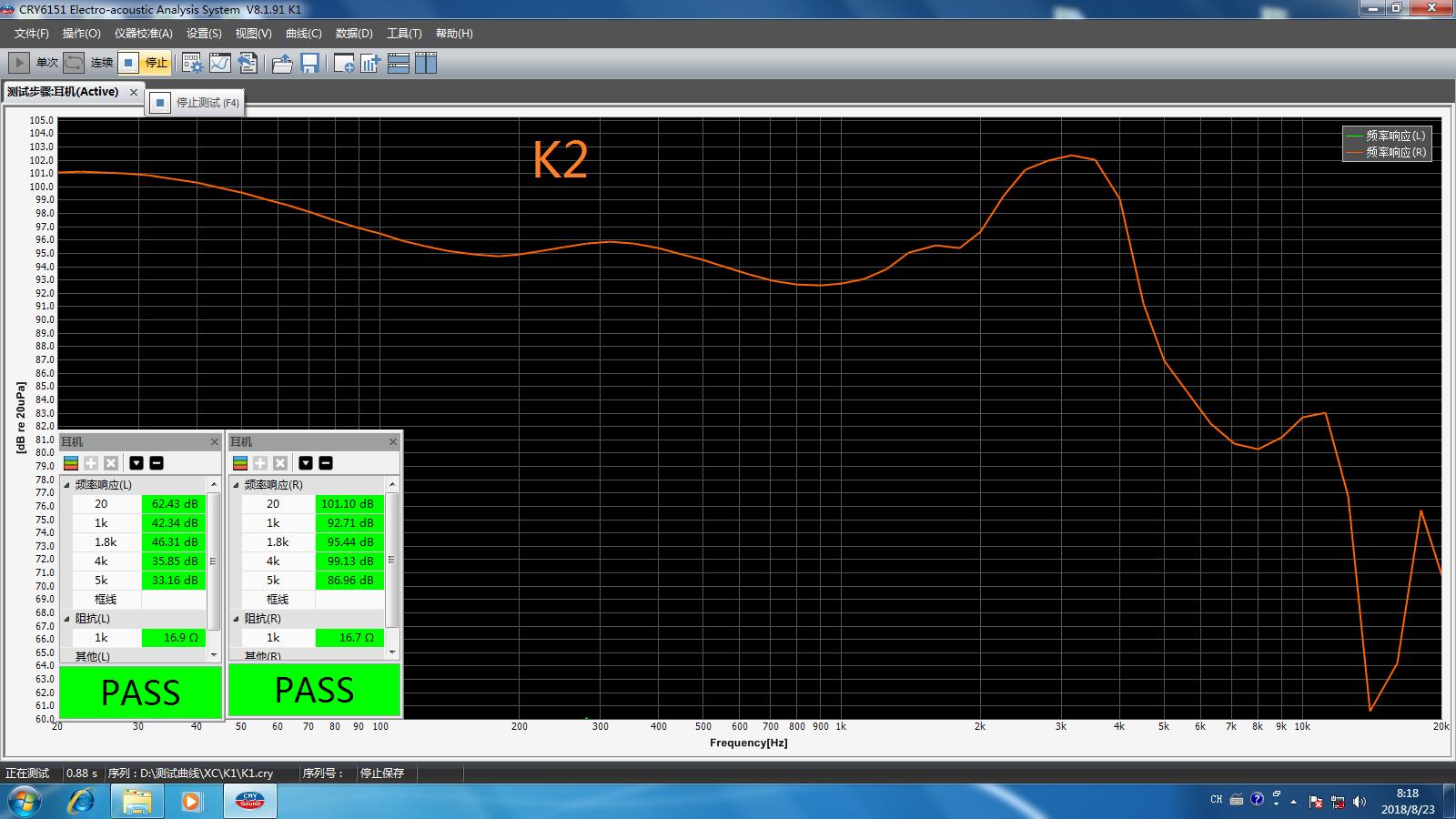 Bqeyz Kc2 2 Ba Dd Earphone Reviews Headphone And Otto Headset Wiring Diagram K2