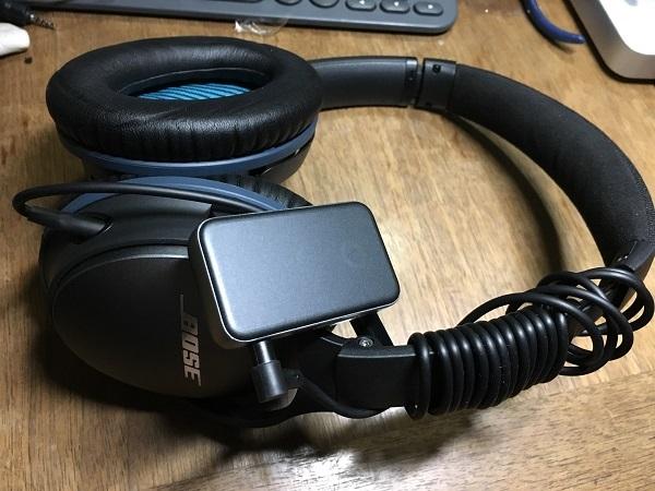 ES100 with Bose QC25.jpg
