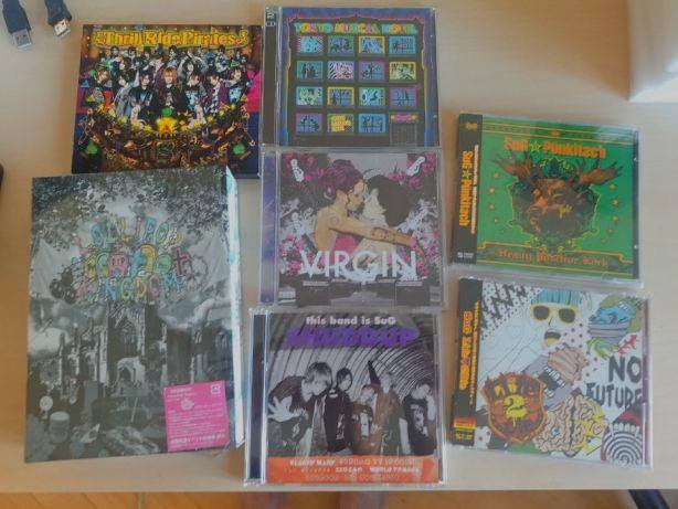 CD SuG for sell jrock, share key | Headphone Reviews and