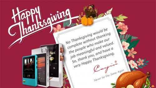 Cayin Thanksgiving 2018.jpg