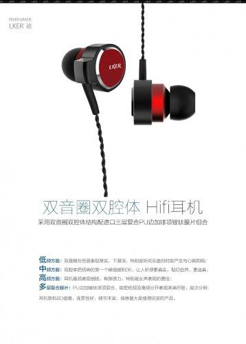 Wondrous Bqeyz Kc2 2 Ba 2 Dd Earphone Reviews Headphone Reviews And Wiring Digital Resources Jebrpcompassionincorg