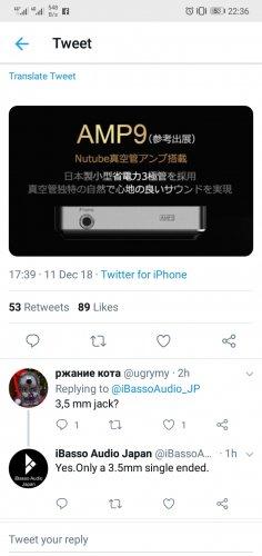 Screenshot_20181211-223608.jpg