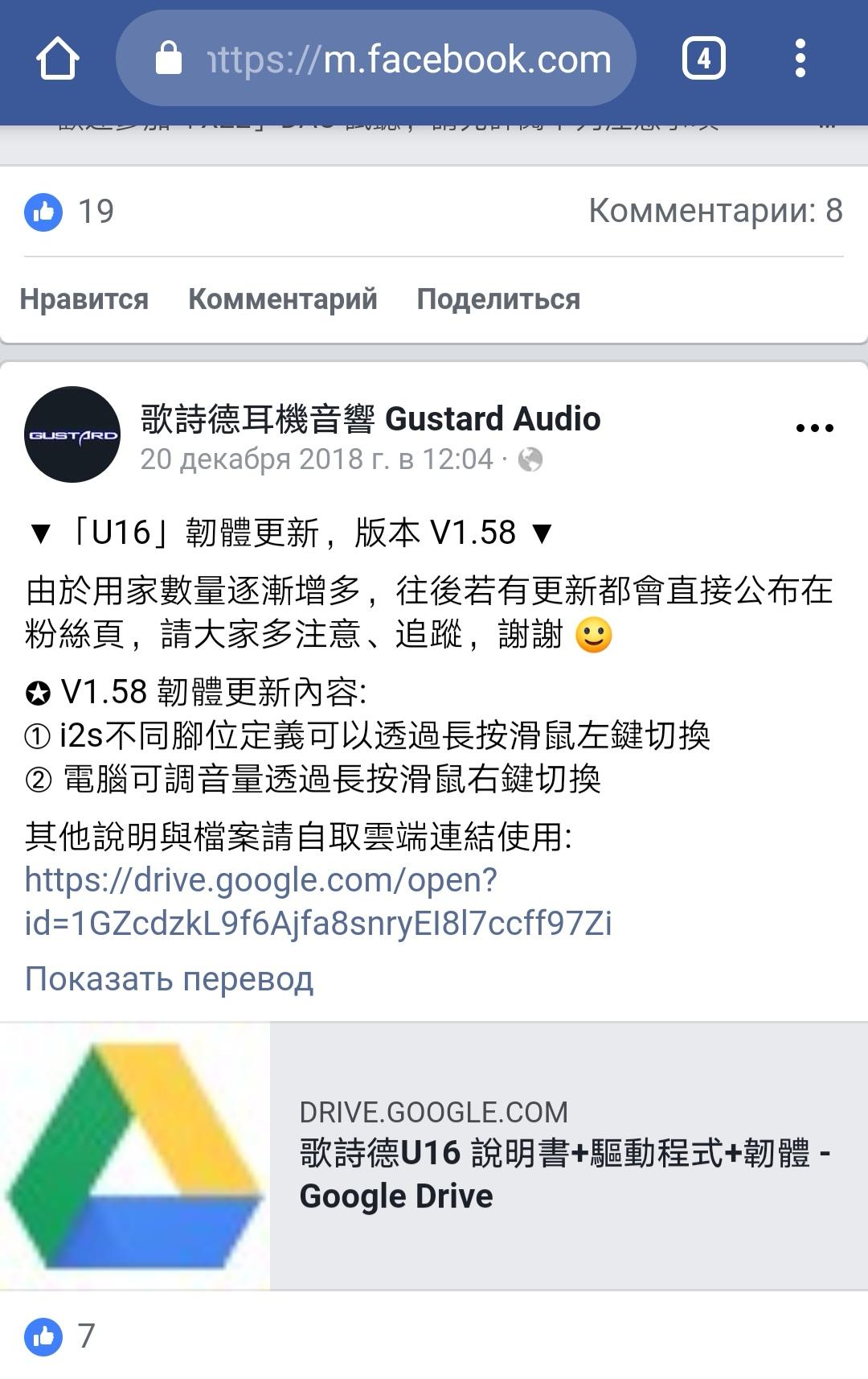 Screenshot_20190101_113542.jpg