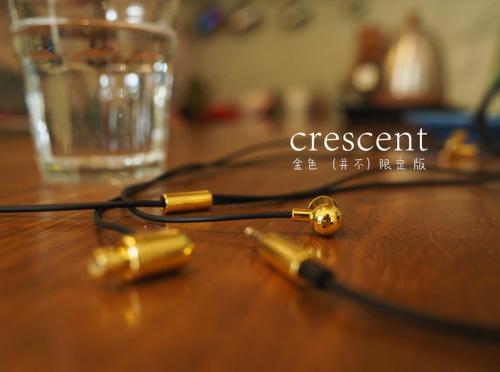 crescent.png
