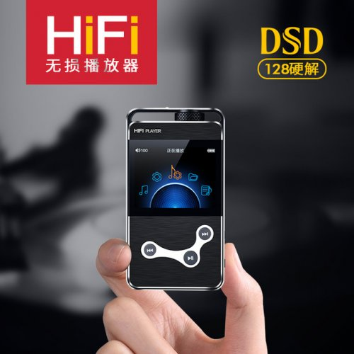 ZIKU HD-X9