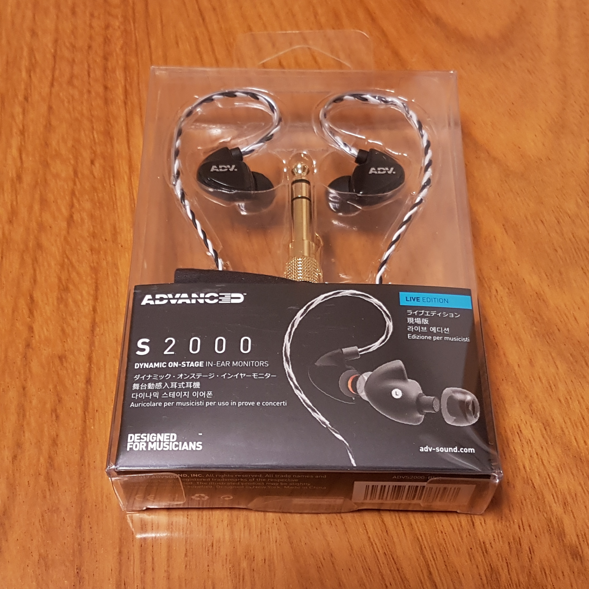 Advanced Sound S2000   Reviews   Headphone Reviews and