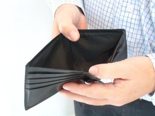 An-empty-wallet.jpg