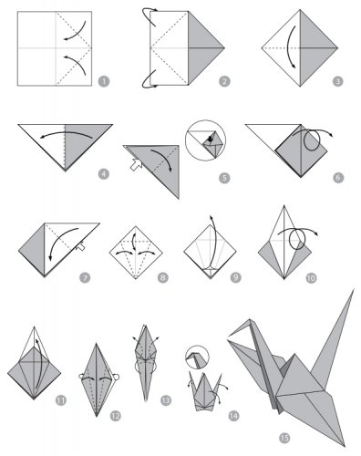 blog_origami_directions.jpg