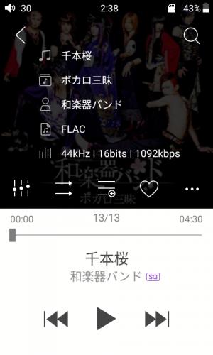 fiio music (10).png