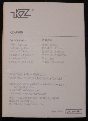 KZ_as06-box_rear.jpg