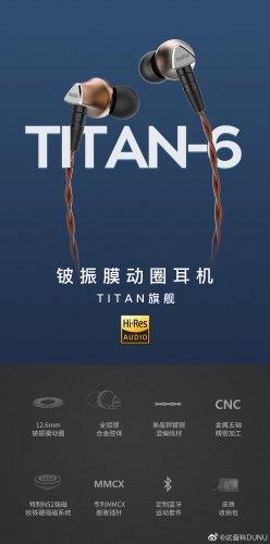 Titan_6_Intro.jpg