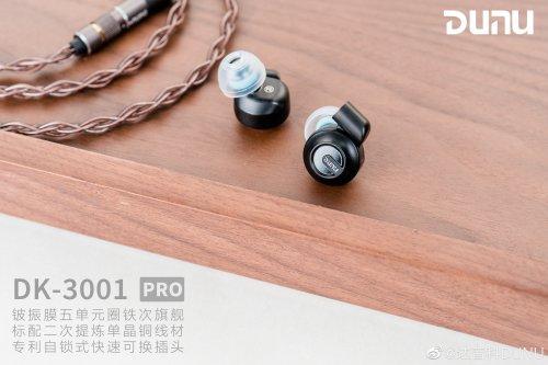 DK-3001PRO_Picture_00.jpg