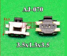 AJ-070 xduoo X3 Switch.png
