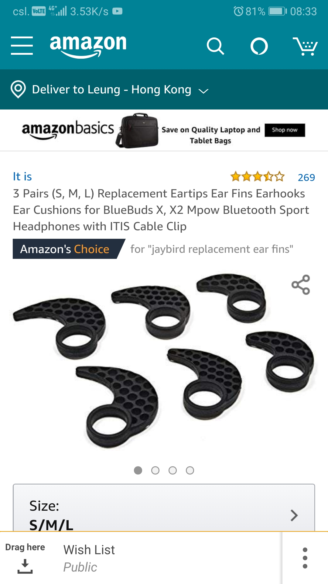 Screenshot_20190605_083344_com.amazon.mShop.android.shopping.jpg
