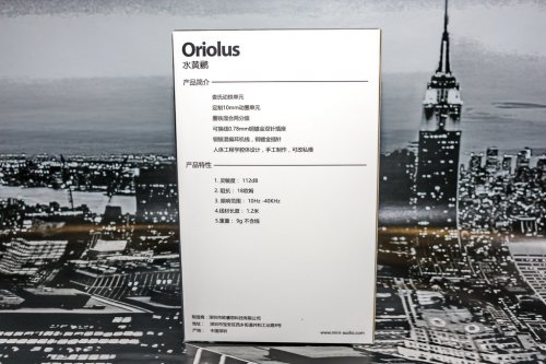 Oriolus Finschi 02_resize.jpg