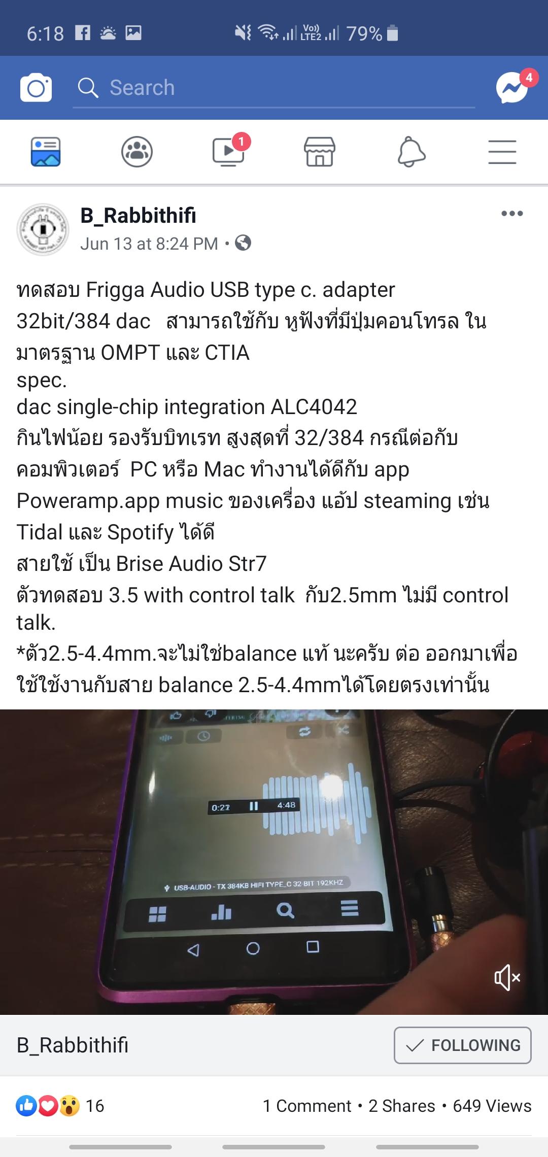 Screenshot_20190616-181849_Facebook.jpg