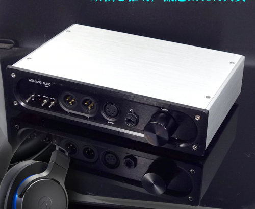 Weiliang Audio E600 Headphone amplifier