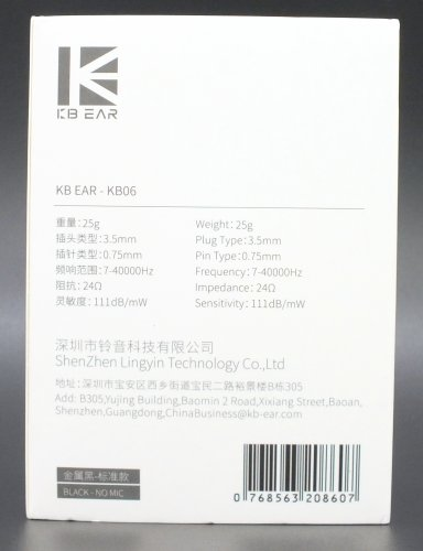 kbear-kb06-box-rear.JPG