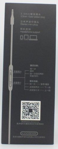Audiosense-t180-box-right.JPG