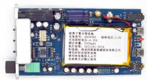Xduoo-XD-05Plus-inside-top.JPG