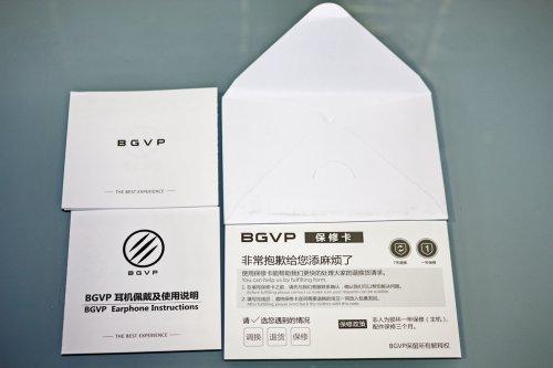 BGVP DH3 08_resize.jpg