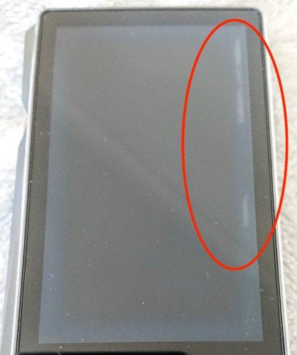 X7ii_screen.jpg