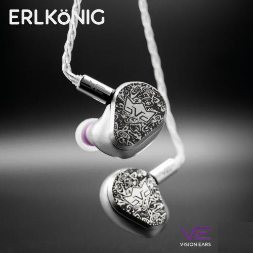Vision Ears Erlkönig