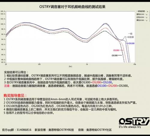 Screenshot_20191115_063453_com.taobao.taobao.png