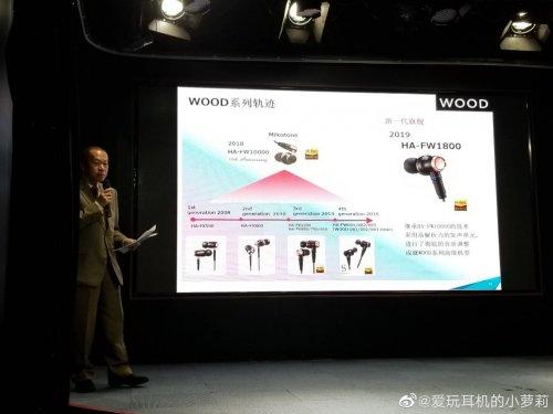 FW1800 Presentation 02.jpg