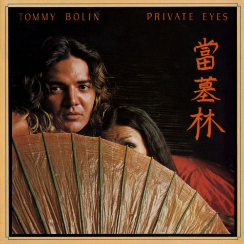 Tommy Bolin_Private Eyes.jpg