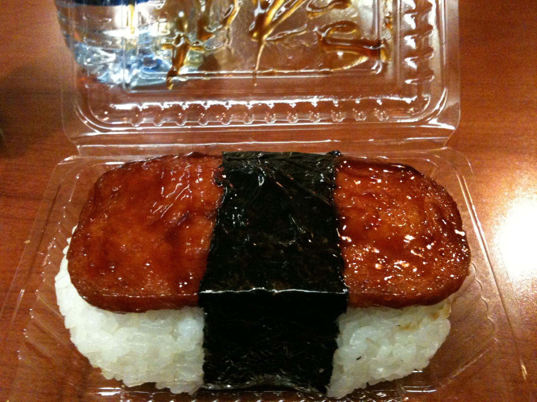 Spam_musubi_at_Ninja_Sushi.jpg