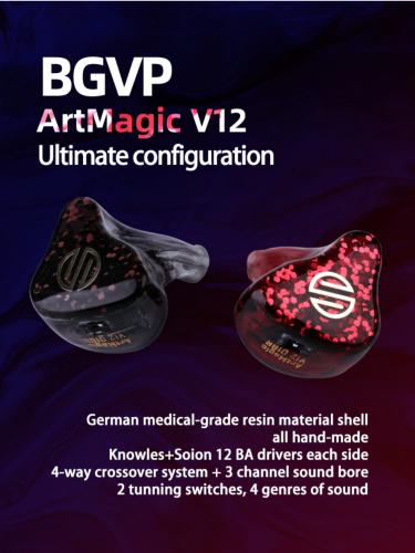 BGVP ArtMagic V12