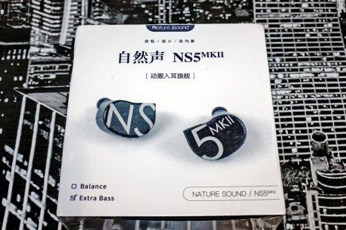 NS Audio NS5MKII Bass 01_resize.jpg