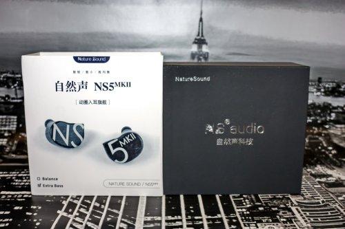 NS Audio NS5MKII Bass 05_resize.jpg