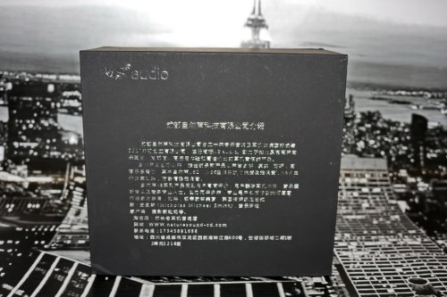 NS Audio NS5MKII Bass 06_resize.jpg