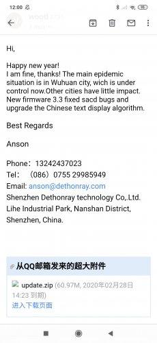 Screenshot_2020-01-29-12-00-41-631_com.google.android.gm.jpg