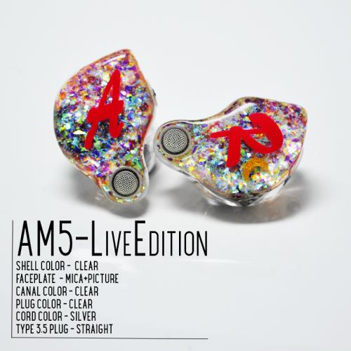Ambient Acoustics AM5LE
