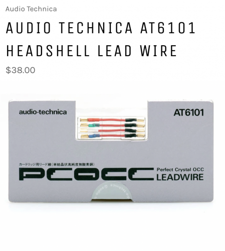 Audio-technica OCC LeadWire.png
