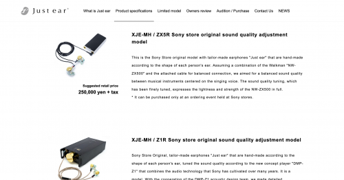 sony8.png