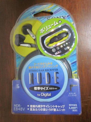 MDR-E848.jpg