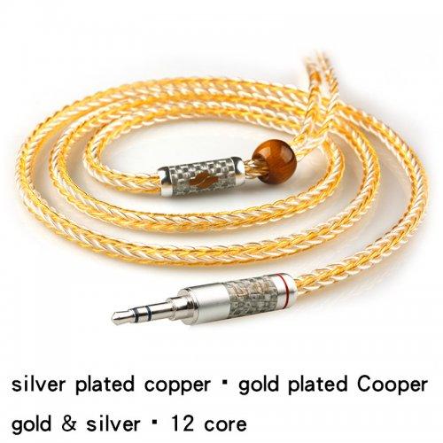 Xiaofan-A9-8-Inti-Perak-Berlapis-Upgrade-Kabel-2-5-3-5-4-4-Mm-Kabel.jpg
