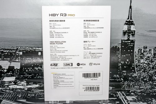 HiBy R3 Pro 04_resize.jpg
